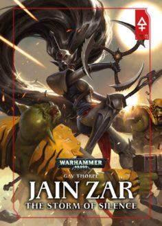 Jain-Zar-STD-A5HB-Cover.indd